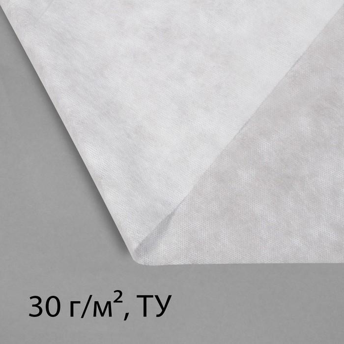 Материал укрывной, 10 × 1,6 м, плотность 30, с УФ-стабилизатором, белый, Greengo, Эконом
