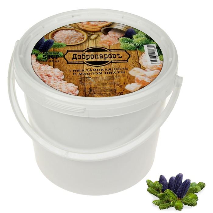 """Гималайская соль """"Добропаровъ"""" с маслом пихты, розовая, галька, 50-120 мм, 5 кг"""