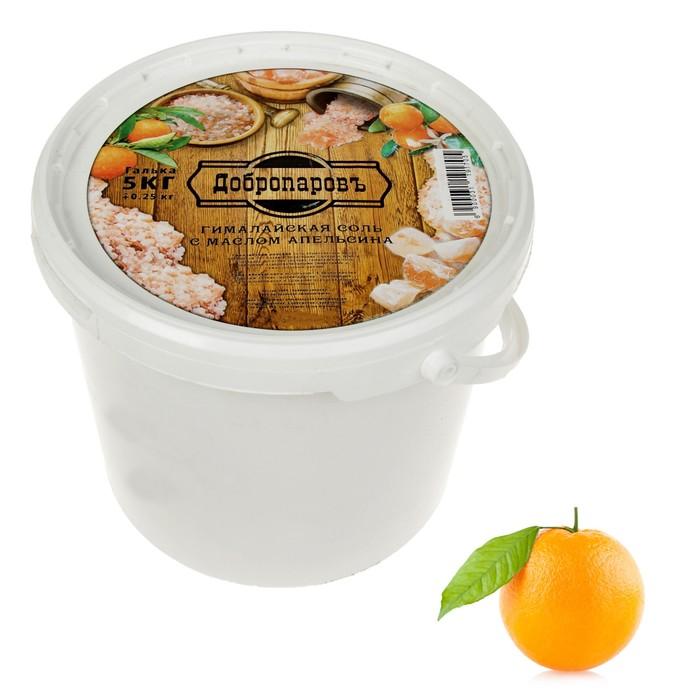 """Гималайская розовая соль """"Добропаровъ"""" с маслом апельсина, галька, 50-120мм, 5 кг"""