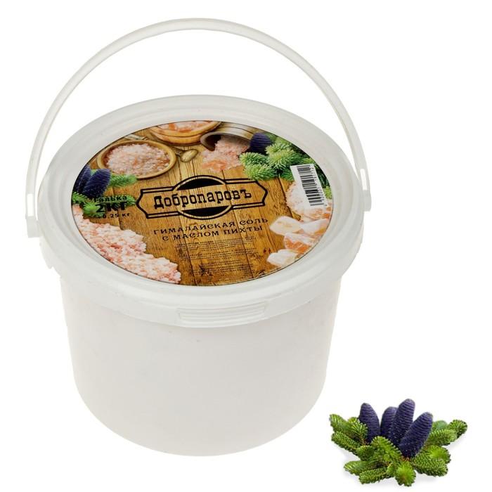 """Гималайская розовая соль """"Добропаровъ"""" с маслом пихты, галька, 50-120мм, 2 кг"""