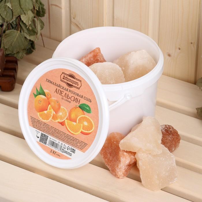 """Гималайская розовая соль """"Добропаровъ"""" с маслом апельсина, колотая, 50-120мм, 2 кг - фото 1399619"""