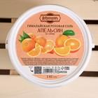 """Гималайская розовая соль """"Добропаровъ"""" с маслом апельсина, колотая, 50-120мм, 2 кг - фото 1399620"""