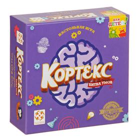 Настольная игра «Кортекс для детей»