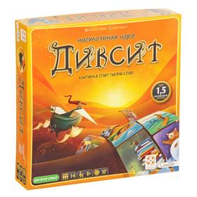 Настольная игра «Диксит»