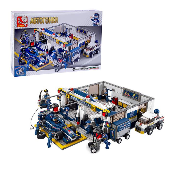 Конструктор «Сервисная станция», 741 деталь - фото 638812