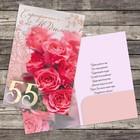 Открытка поздравительная «Розы», 19 х 29 см