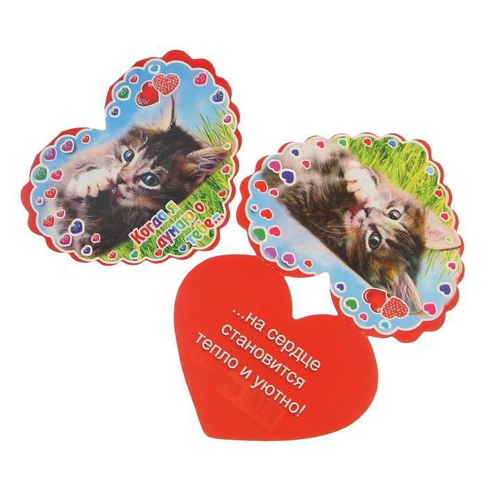 Валентинки с котятами фото