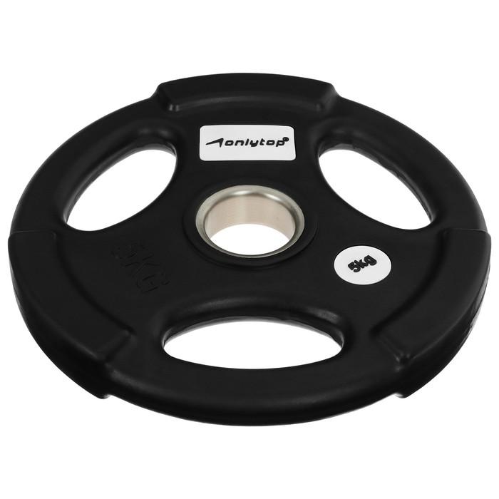 Диск обрезиненный Oлимпийский с тройным хватом, 5 кг, d=50 мм