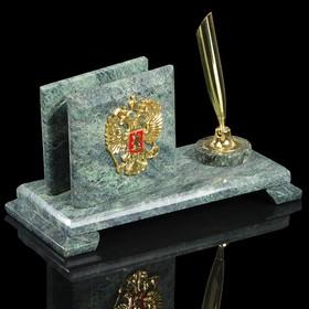 """Набор настольный """"Герб"""", на каменных ножках, змеевик"""