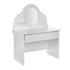 """Игровая мебель """"Туалетный столик"""""""