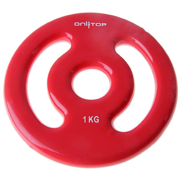 Диск виниловый с двойным хватом, 1 кг,d=30 мм