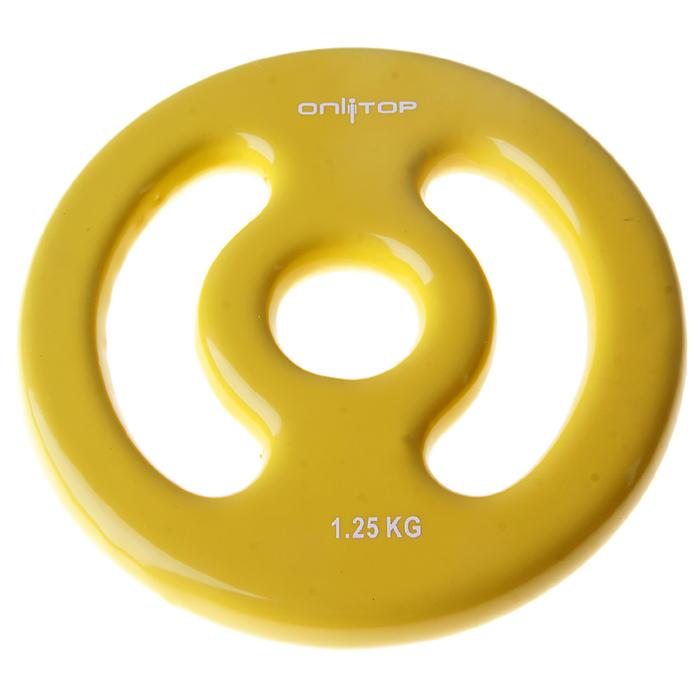 Диск виниловый с двойным хватом, 1,25 кг, d=30 мм
