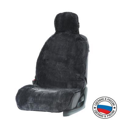 Накидка на сиденье, натуральная шерсть, серая