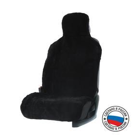 Накидка на сиденье, натуральная шерсть, черная