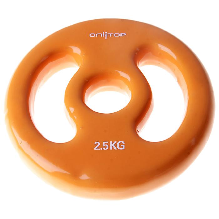 Диск виниловый с двойным хватом, 2,5 кг, d=30 мм
