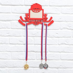"""Медальница с фоторамкой """"Хоккей"""""""