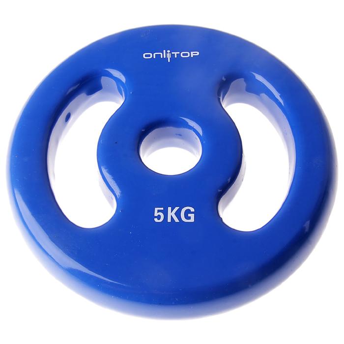 Диск виниловый с двойным хватом, 5 кг, d=30 мм