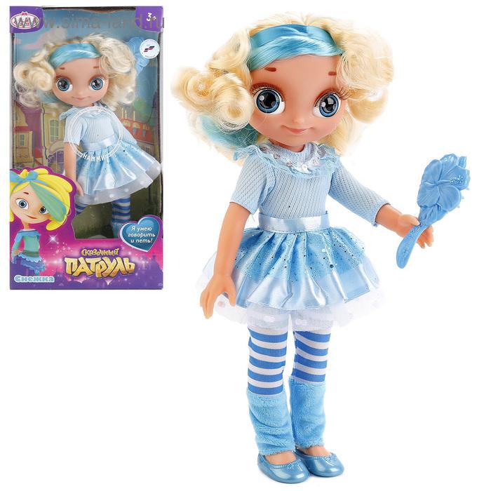 """Кукла """"Снежка"""" карапуз, воспроизводит 10 фраз, 33 см"""