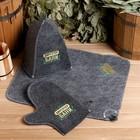 """Банный набор вышивка шапка, коврик и рукавица """"Директору бани! Горячего пара"""" - фото 738218"""