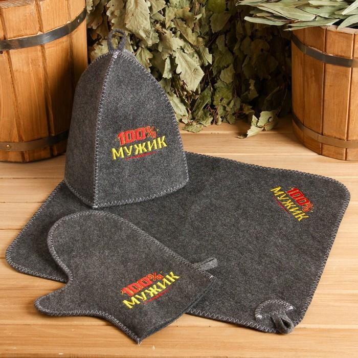 """Банный набор вышивка шапка, коврик и рукавица """"100% мужику! Для 100% бани"""""""