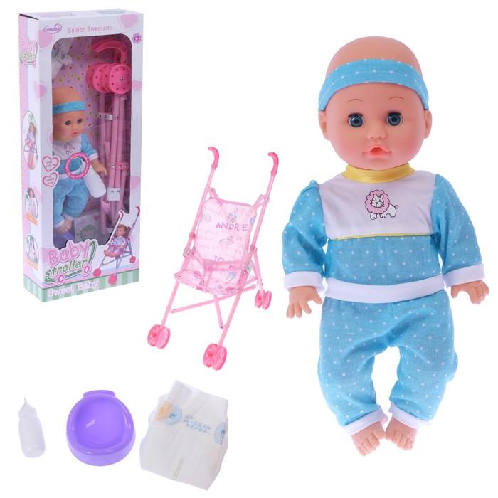 Коляска для кукол с пупсом и аксессуарами, пластиковый каркас, МИКС