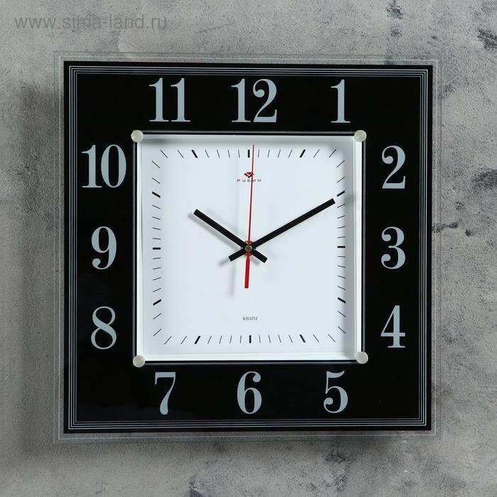 """Часы настенные, серия: Классика, """"Черно-белая классика"""", 36х36 см"""