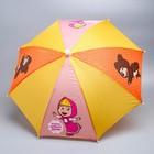 """Зонт детский """"Очень добрый день!"""" Маша и Медведь 8 спиц d=52 см"""