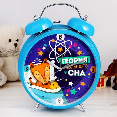 """Часы будильник """"Теория большого сна"""", d=23,5 см"""