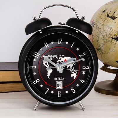"""Часы будильник """"Всегда №1"""", d=23,5 см"""