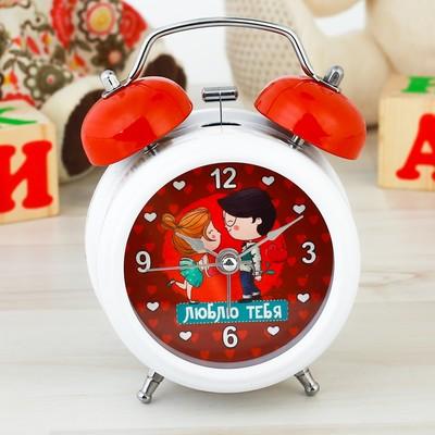 "Часы будильник ""Люблю тебя"", d=8 см"
