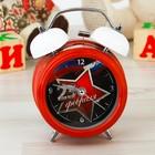 """Часы будильник """"23 февраля"""", d=8 см"""