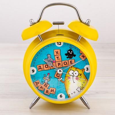 """Часы будильник """"Доброе утро"""", d=11 см"""