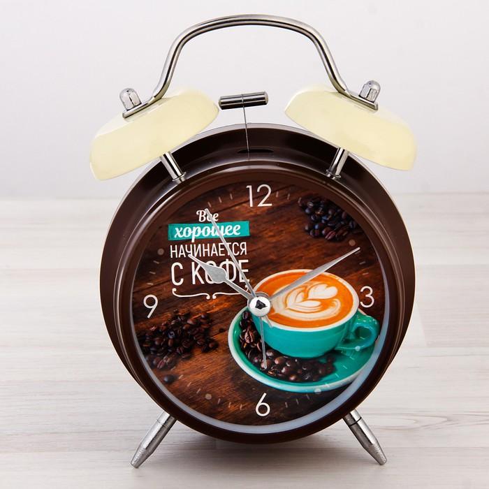"""Часы будильник """"Хорошее начинается с кофе"""", d=11 см"""