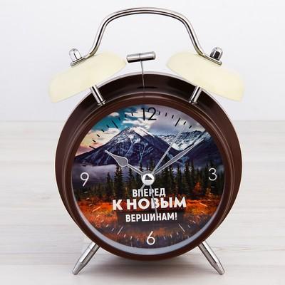 """Часы будильник """"Вперед к новым вершинам"""", d=11 см"""