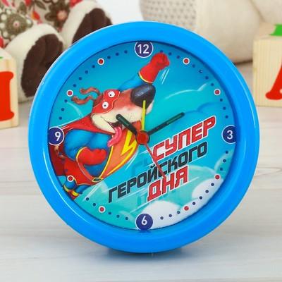 """Часы будильник """"Супер геройского дня"""", 10 см"""