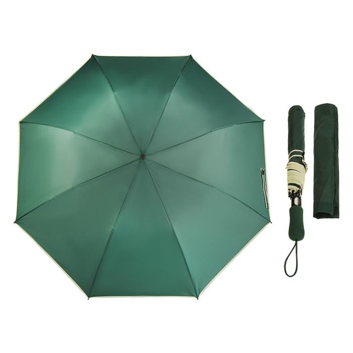 """Зонт полуавтоматический """"Кромка"""", R=68см, цвет зелёный"""