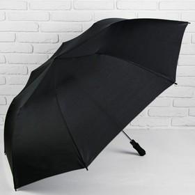 Зонт полуавтоматический 'Кромка', R=68см, цвет чёрный Ош