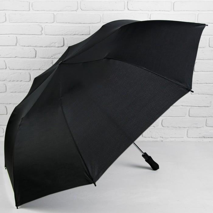 Зонт полуавтоматический, 2 сложения, 8 спиц, R = 62 см, цвет чёрный