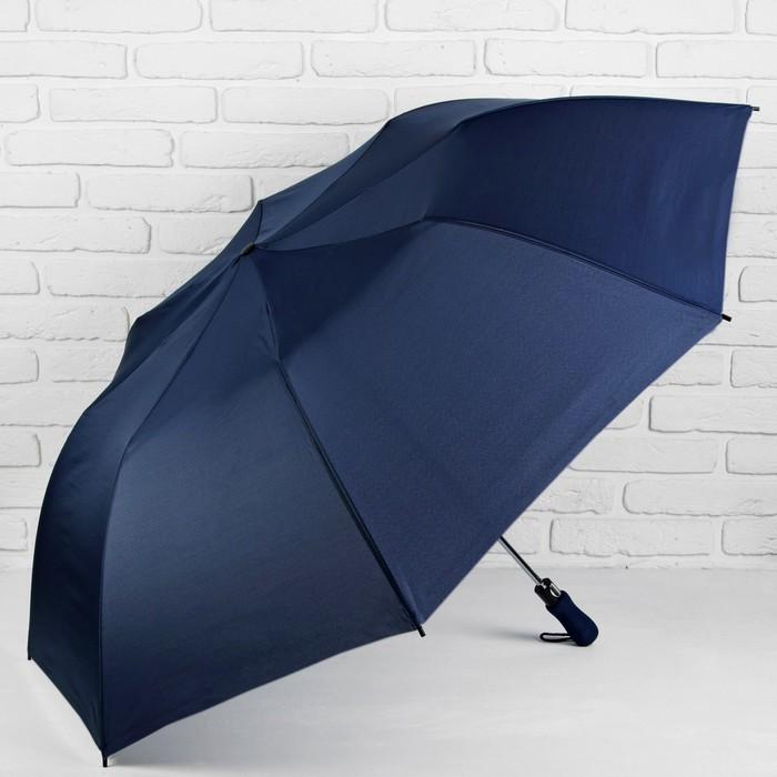 Зонт полуавтоматический, 3 сложения, 8 спиц, R = 62 см, цвет синий