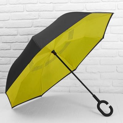 """Зонт наоборот """"Однотонный"""", механический, R=56см, цвет жёлтый/чёрный"""