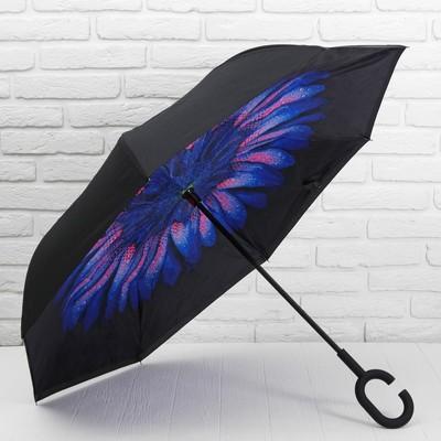 Зонт - наоборот «Цветок», механический, 8 спиц, R = 56 см, цвет синий/чёрный