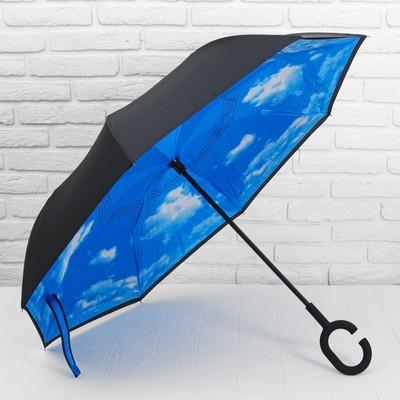 """Зонт наоборот """"Небо"""", механический, R=56см, цвет голубой/чёрный"""