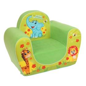 Мягкая игрушка-кресло 'Давай дружить: звери' Ош