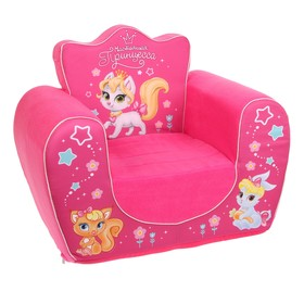 Мягкая игрушка-кресло 'Настоящая принцесса' Ош