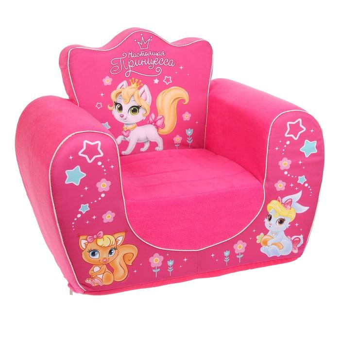 Мягкая игрушка «Кресло: Настоящая принцесса», цвет розовый
