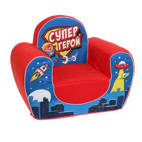 Мягкая игрушка-кресло 'Супер герой' Ош