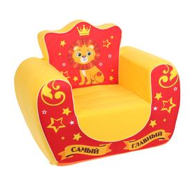 Мягкая игрушка-кресло 'Самый главный' Ош