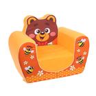 """Мягкая игрушка-кресло """"Медвежонок"""""""