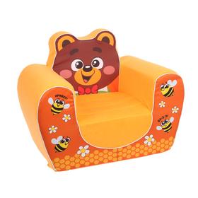 Мягкая игрушка-кресло 'Медвежонок' Ош