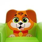 """Мягкая игрушка-кресло """"Давай дружить: щенок"""" - фото 105464328"""